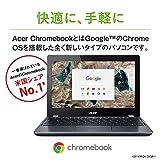 「Pixel Slate」はPCに迫る性能だが……日本発売未定が残念。