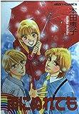 雨にぬれても / 本田 恵子 のシリーズ情報を見る