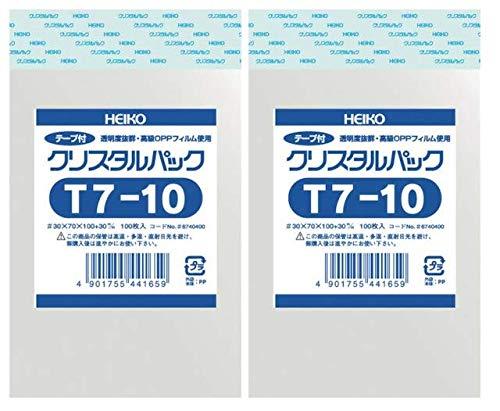 透明袋 OPPクリスタルパック T7-10 100枚入 <サイズ:厚み0.03mm 幅7×高10+3cm(2セット)