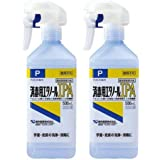 消毒用エタノールIPA スプレー式 500ml (指定医薬部外品) 2本セット