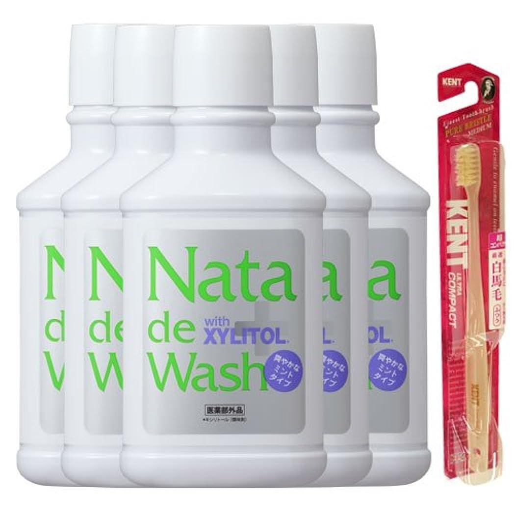 資源クローン拾う薬用ナタデウォッシュ 爽やかなミントタイプ 500ml 5本& KENT歯ブラシ1本プレゼント