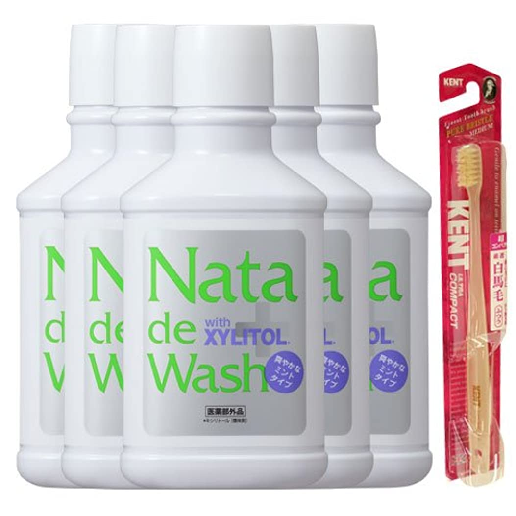 士気スピン建てる薬用ナタデウォッシュ 爽やかなミントタイプ 500ml 5本& KENT歯ブラシ1本プレゼント
