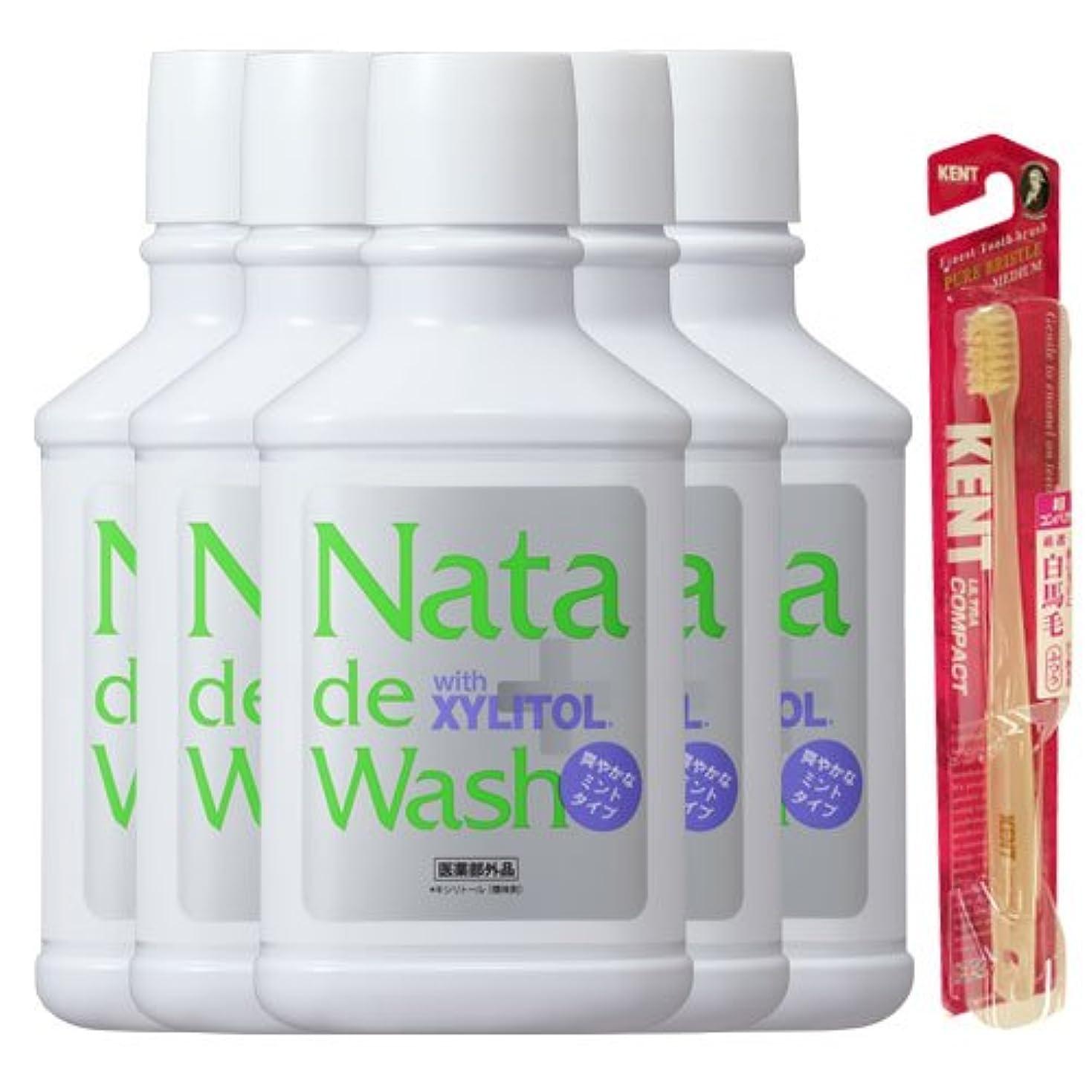 疎外パトロール水分薬用ナタデウォッシュ 爽やかなミントタイプ 500ml 5本& KENT歯ブラシ1本プレゼント