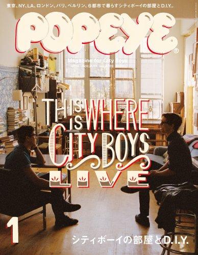 POPEYE (ポパイ) 2013年 01月号 [雑誌]の詳細を見る
