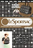 LESPORTSAC 日本上陸 HAPPY 25th ANNIVERSARY!