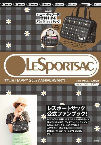 LESPORTSAC 日本上陸 HAPPY 25th ANNIVERSARY! 2013 SPRING/SUMMER style1 ハロー デイジー (宝島社ブランドムック)の詳細を見る