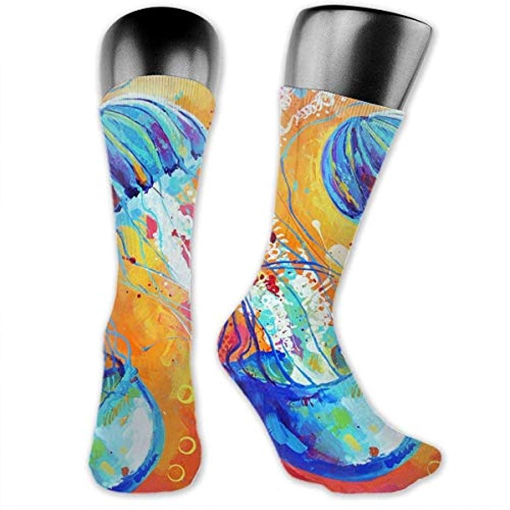 電子レンジ旋律的サイクルMKLOS 通気性 圧縮ソックス Breathable Extra Long Cotton Thigh High English Springer Spaniel and Retro Floral Socks Over...