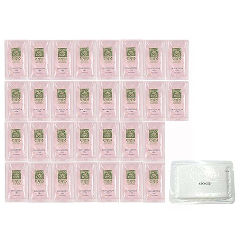 であるパイ生き物資生堂 フィト アンド ローズ パウチ スキンローション 〈化粧水〉 3ml × 30個 + 圧縮スポンジセット