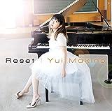Reset=牧野由依・バージョン(初回限定盤B)(DVD付)
