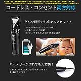 電動バリカン 2019年最新版 ヘアカッター ヒゲトリマー IPX7防水 水洗い可 充電式 10段階調節可能 アタッチメント付き 4-30mm対応 散髪・子供・家庭・業務用 プロ仕様 日本語説明書付き 1年間保証 画像