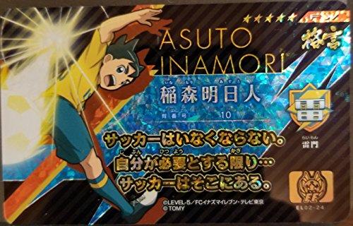 YURI ON ICE!! SD CASUAL YURI PVC KEYCHAIN Licensed by GE Anime 48097