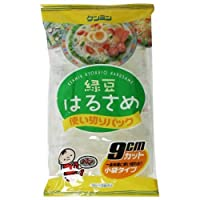緑豆はるさめ 使いきりパック 30g*3袋入