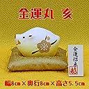 干支の置物 干支 亥【金運丸 亥(小) 】NO.922 正月飾り 日本製 干支置物