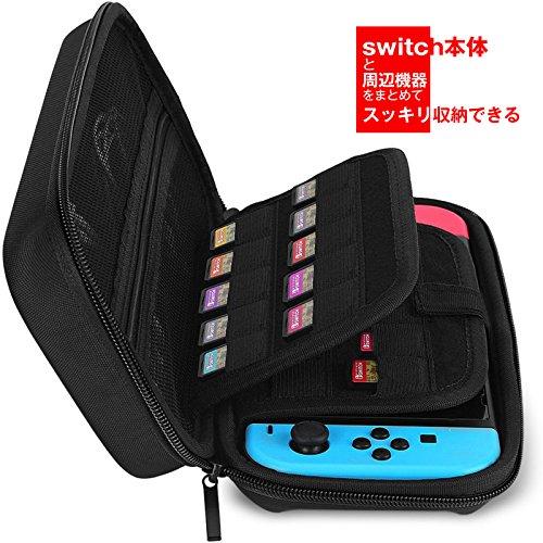 ニンテンドー スイッチ ケース U-miss 任天堂 キャリングケース Nintendo Switch 専用保護カバー 防塵、防汚 耐衝撃 20枚カード 充電器 ケーブル イヤホンなど小物収納可 ブラック