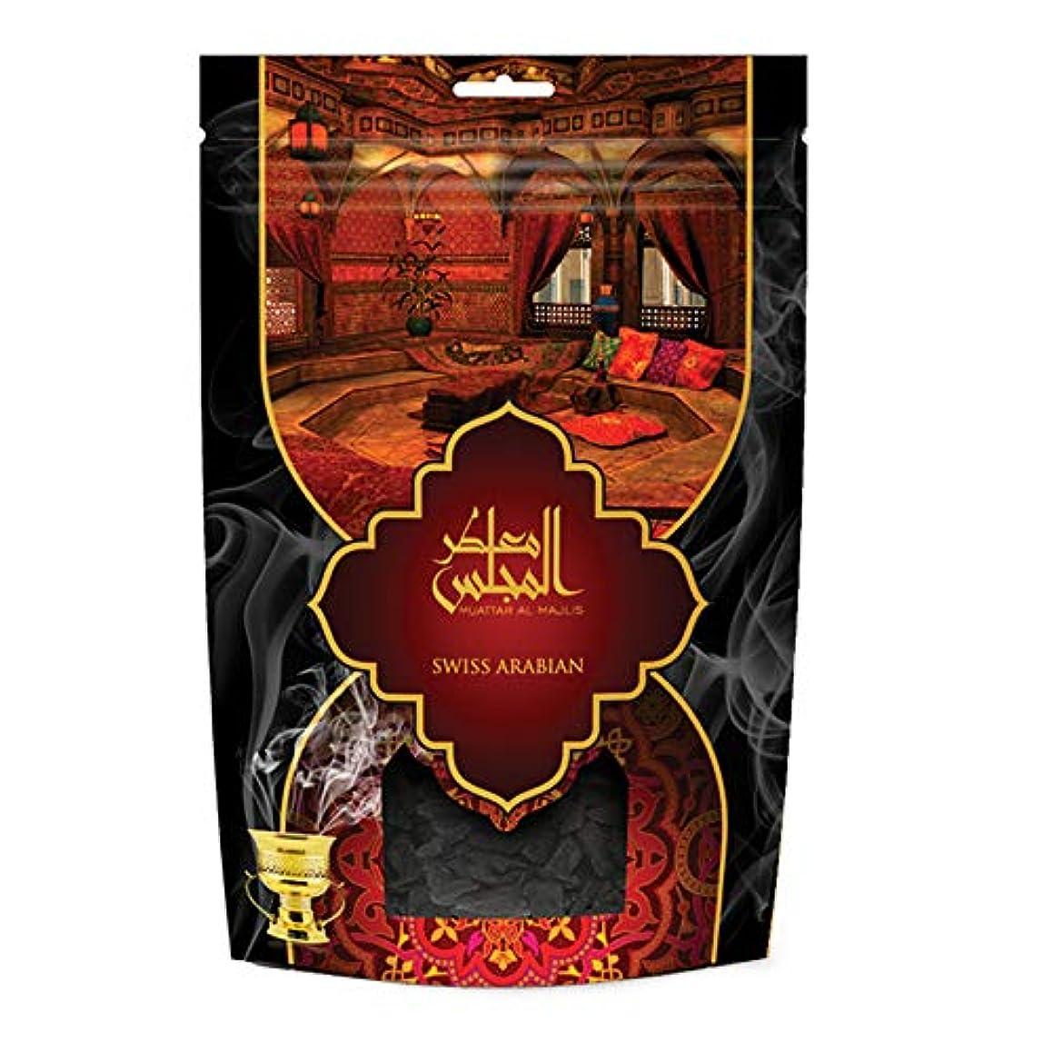 と遊ぶライブ勉強するswissarabian Muattar al Majlis (250g/.55 LB) Oudh Bakhoor Incense