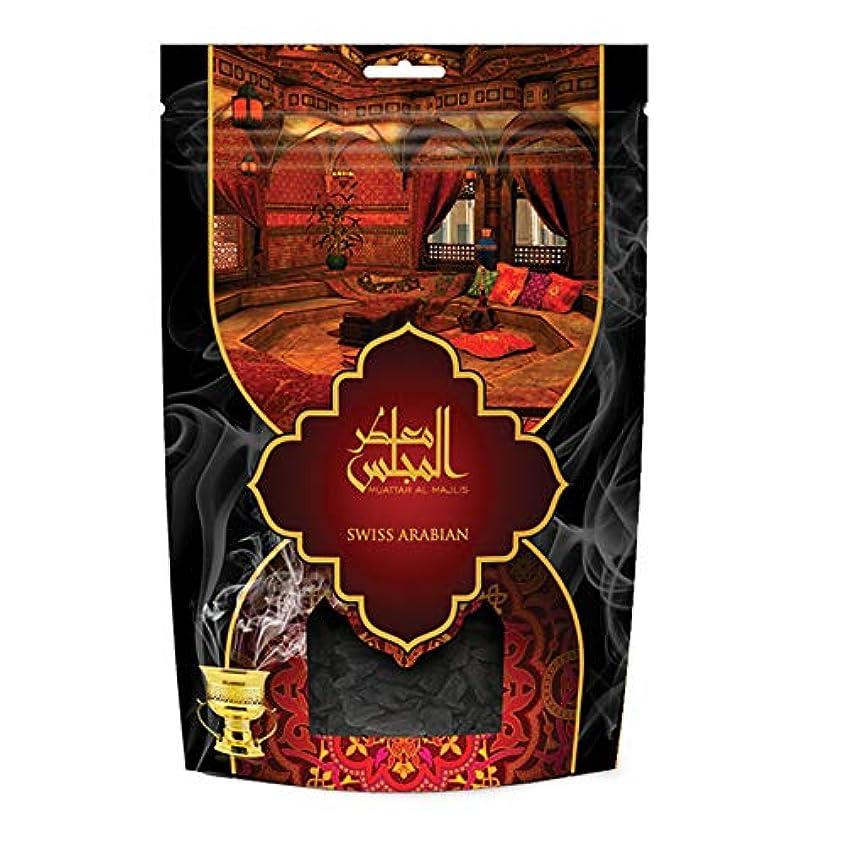 と組む障害者影響を受けやすいですswissarabian Muattar al Majlis (250g/.55 LB) Oudh Bakhoor Incense