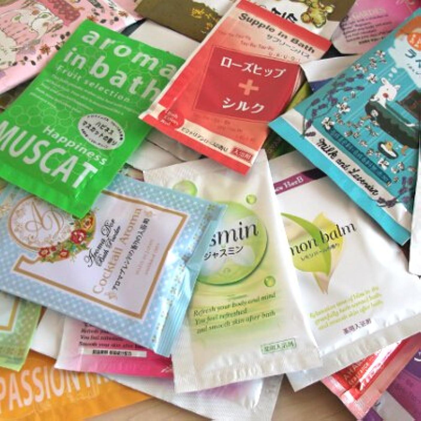 磁器休日批判する入浴剤 福袋 50包 セット