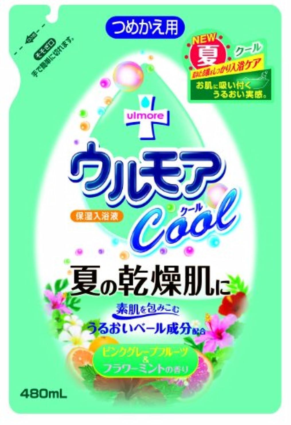 毛細血管旅行村アース製薬 保湿入浴液ウルモアクール 替 ピンクグレープフルーツ&フラワーミントの香り 480mL