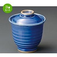3個セット 黒土青釉小吸碗 [ 85 x 95mm ]【 小吸碗 】 【 料亭 旅館 和食器 飲食店 業務用 】