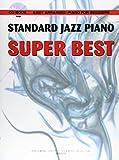 CD BOOK やさしく弾ける スタンダードジャズピアノ スーパーベスト (CDブック)