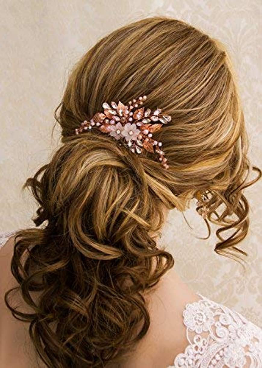 Kercisbeauty Wedding Rose Gold Hair Comb with Pink Pearl Earrings Set for Bride Bridesmaid Headpiece Prom Hair...