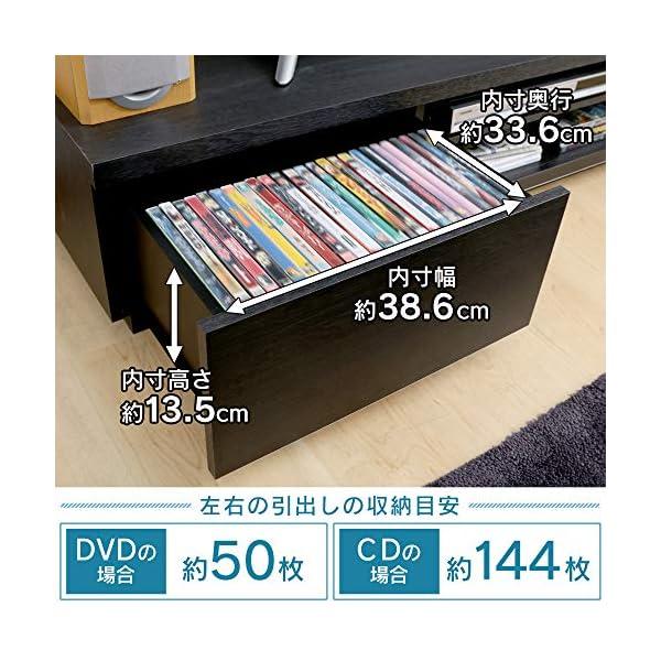 アイリスオーヤマ テレビ台 ブラック 幅150...の紹介画像3