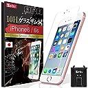 【超薄 0.13mm】 iPhone6s ガラスフィルム iPhone6 フィルム 目立たない 日本製硝子 約3倍の強度 最高硬度10H 6.5時間コーティング OVER 039 s ガラスザムライ (らくらくクリップ付き) 03-s