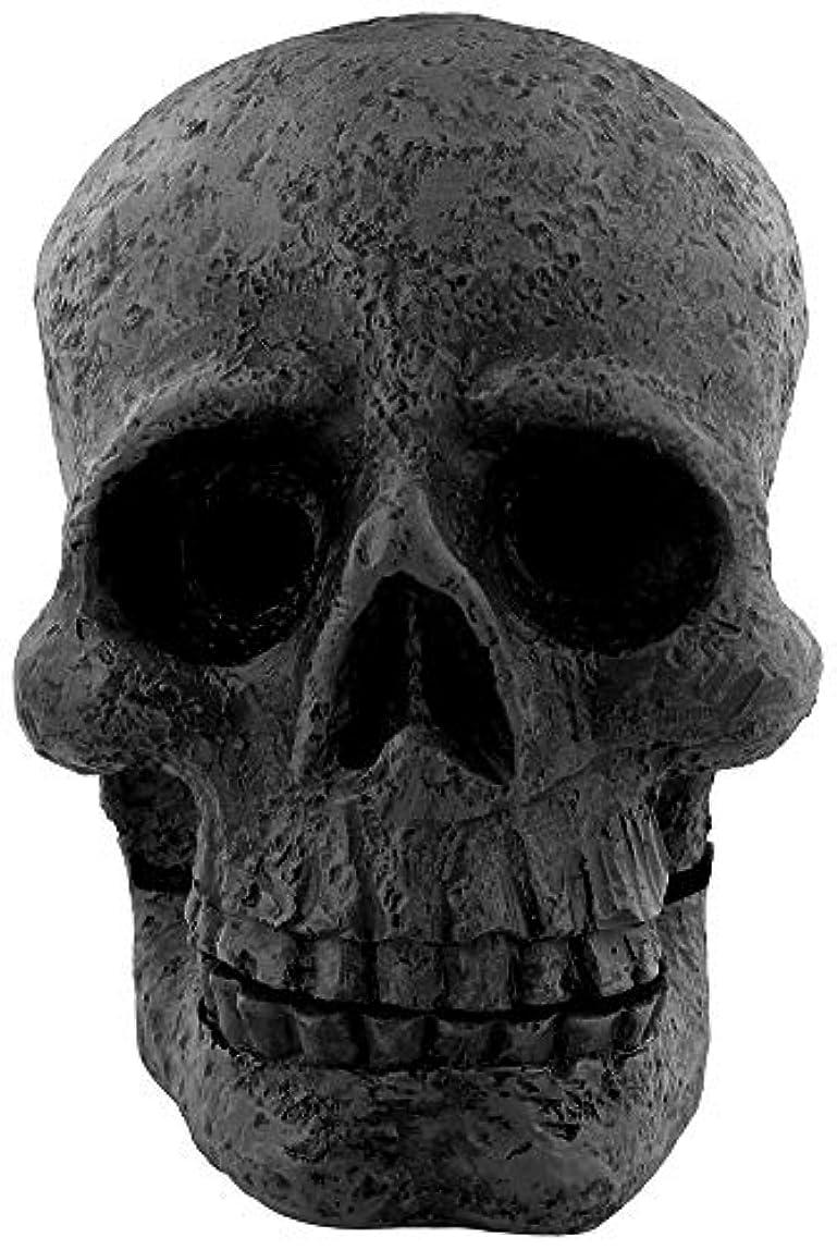 サバントめまい見通しAttitude Clothing Skull Incense Cone Holder