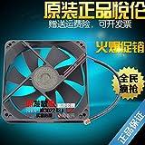 WINMING D12SL-12 D12SH-12 12V 0.30A D12SM-12 power quiet cooling fan