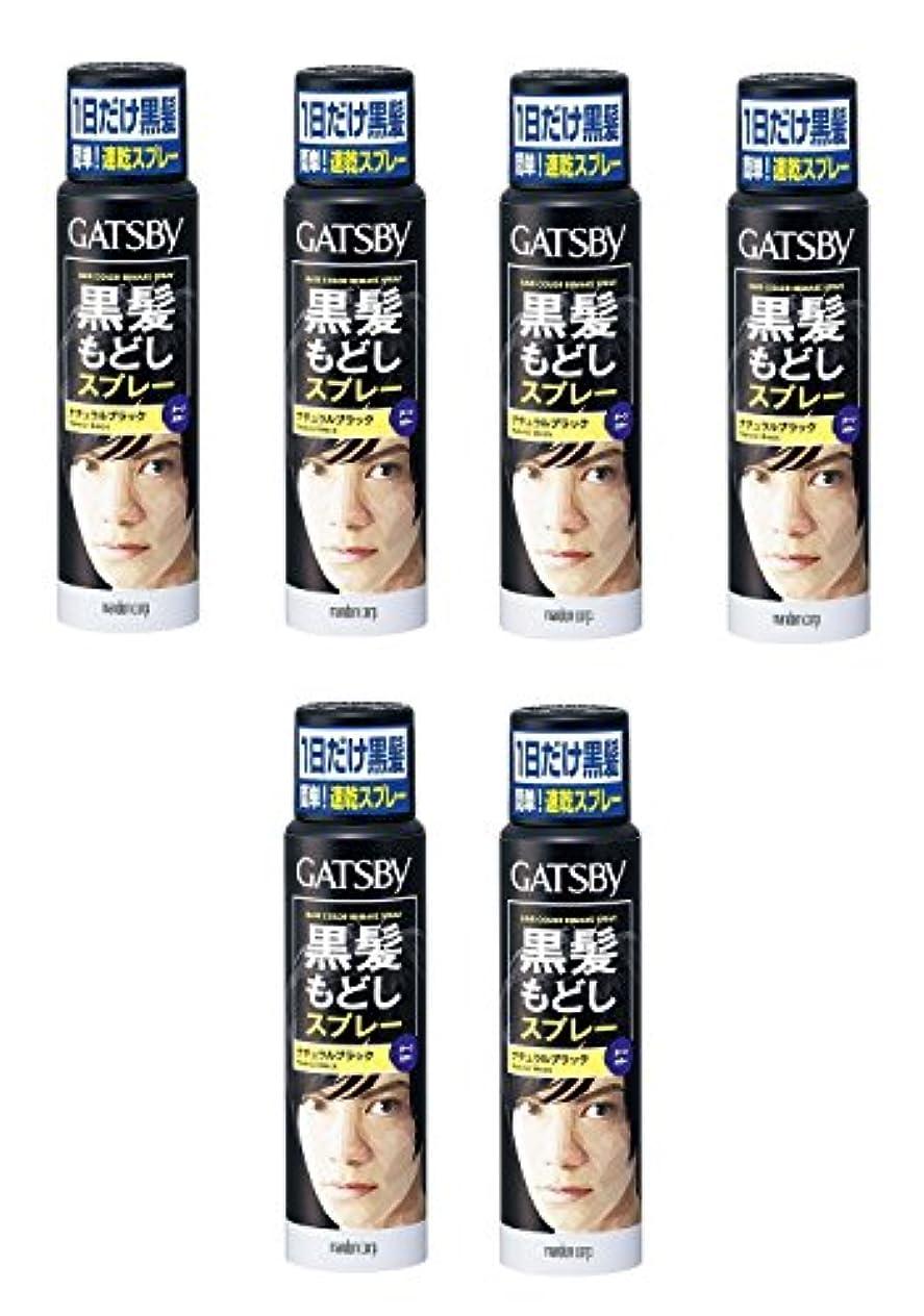 有効な電極テープ【まとめ買い】GATSBY (ギャツビー) ターンカラースプレー ナチュラルブラック 60g×6個