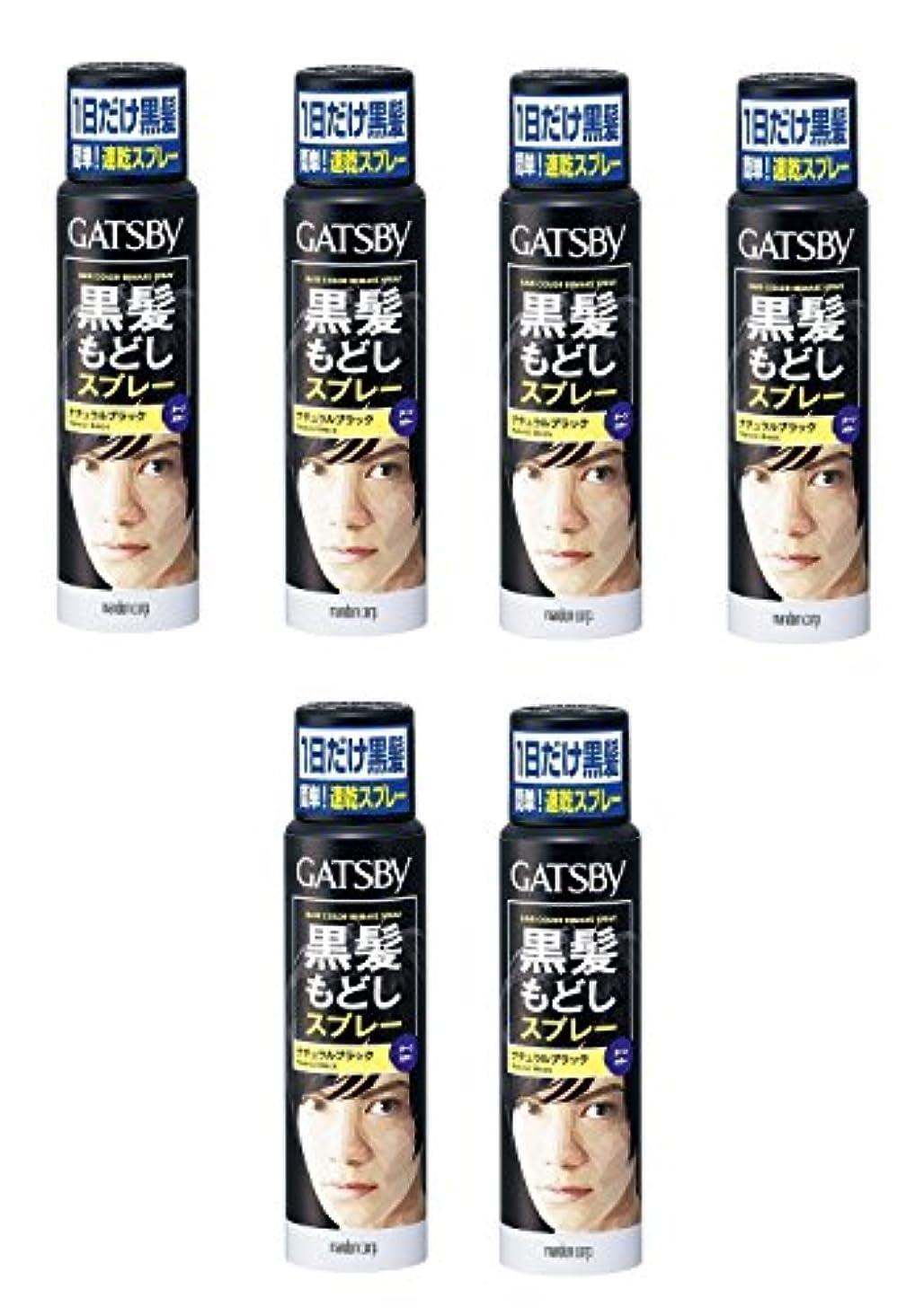 テレマコス見分けるダース【まとめ買い】GATSBY (ギャツビー) ターンカラースプレー ナチュラルブラック 60g×6個