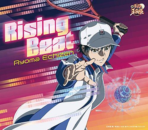 RisingBeat(アニメ「新テニスの王子様」)