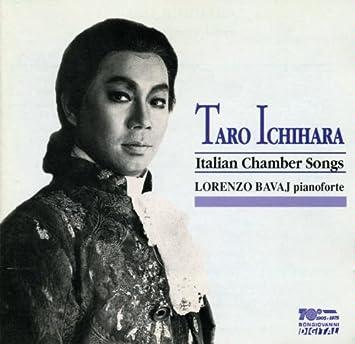 Amazon | イタリア歌曲をうたう ...