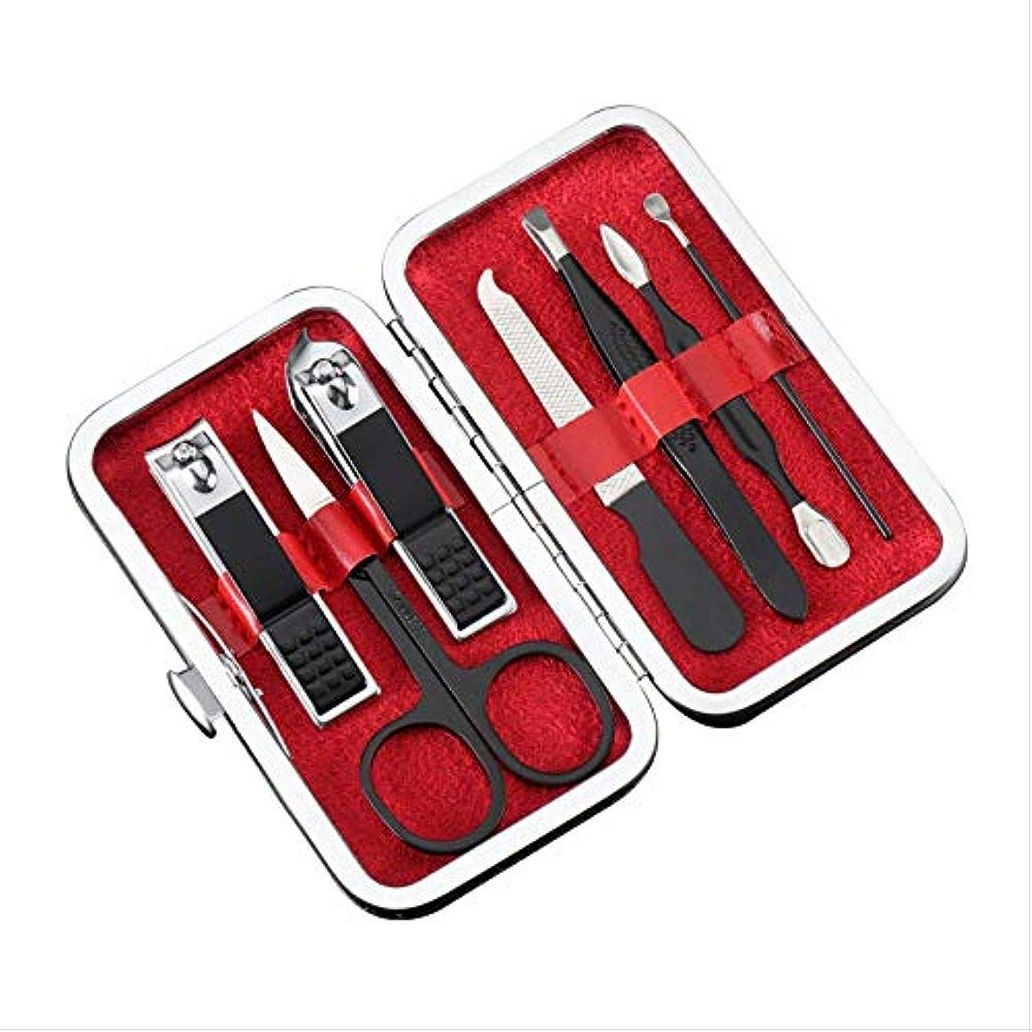 淡い驚くべき絶壁7点セット爪切り爪切り爪切りセット美容爪ツールキット 赤