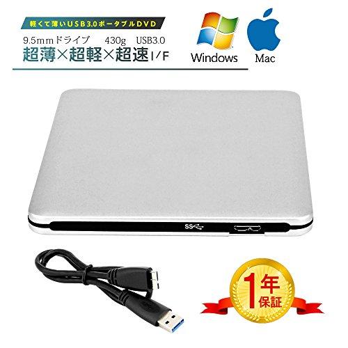 USB3.0 DVDドライブ DVD 外付け ドライブ PC Windows/Linux/Mac OS三対応 DVD VCD CD RW 外付けレコーダー 超薄型 (シルバー)