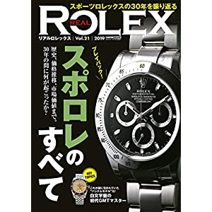 REAL ROLEX(21) (CARTOPMOOK)