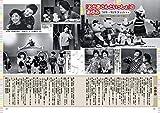 放送60周年公式アルバム NHK おかあさんといっしょ お兄さん・お姉さん大集合! (げんきMOOK) 画像
