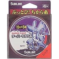 サンライン(SUNLINE) ナイロンライン スーパーキャスト テーパーちから糸 投 75m 3-12号 レッド