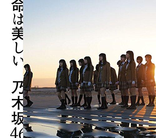 乃木坂46『命は美しい』MVのダンスがキレキレでかっこよすぎる!選抜メンバーまとめあり♪の画像