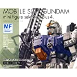 GUNDAM MFS PLUS (ガンダム ミニフィギュアセレクション プラス) 4 単品