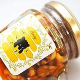 クマのハニーナッツ【クルミ】 120g 国産蜂蜜にたっぷりとクルミを付け込みました。ナッツのはちみつ漬け (ギフト・自家用)