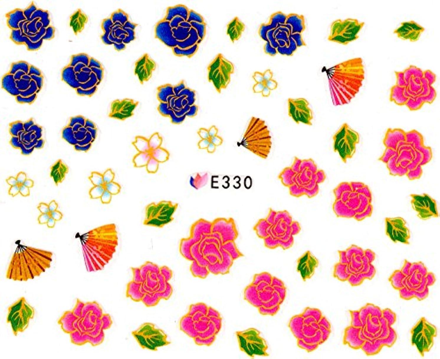 ミルククレジット郡ネイルシール 花 フラワー 選べる10種類 (03-T27)