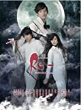 Re-[DVD]