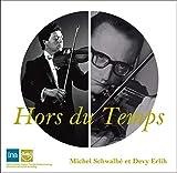 ブラームス : ヴァイオリン協奏曲 & J.S.バッハ : 無伴奏ヴァイオリンのためのソナタ第1番 (Brahms : Violin Concerto & J.S.Bach : Sonata No.1 for Violin Solo) [CD] [日本語解説付]