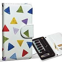 スマコレ ploom TECH プルームテック 専用 レザーケース 手帳型 タバコ ケース カバー 合皮 ケース カバー 収納 プルームケース デザイン 革 色彩 三角 カラフル 010784