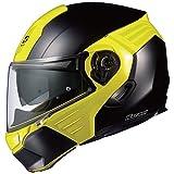 オージーケーカブト(OGK KABUTO) バイクヘルメット システム KAZAMI フラットブラック/イエロー (サイズ:S) 567408