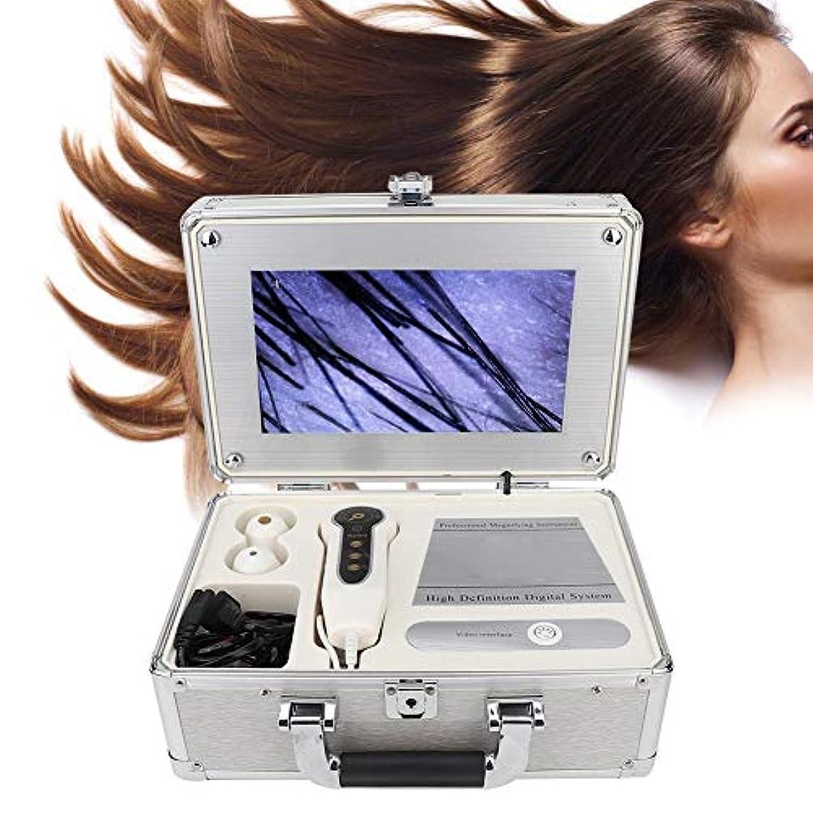 氏ベアリングサークルクラッシュ皮膚頭皮検出器、10.1インチボックス型毛包顔面皮膚アナライザープロの顕微鏡皮膚健康マシンツール(#1)