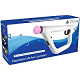 PlayStation VR Aim Controller (PS4)