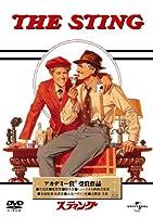 スティング 【プレミアム・ベスト・コレクション\1800】 [DVD]