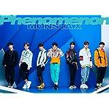 【メーカー特典あり】 Phenomenon(初回限定盤B)(DVD付)【特典ステッカー付】